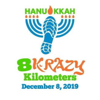 8krazy logo_date